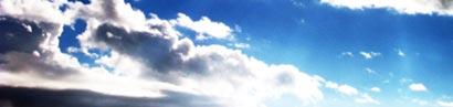 Гледање одозго са неба на земљу