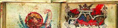 Византијска уметност
