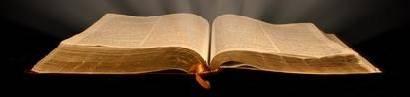 Шта то значи да је Библија надахнута?