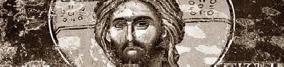 Проповед на гори, Господа Исуса Христа (Матеј 6)