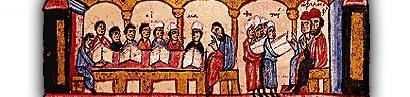 Византијска музика