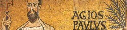 Цитати Светог Апостола Павла
