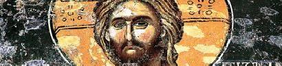 Гледајући на Исуса