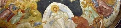 КАКО СЕ ОТВОРИТИ И ПРИМИТИ ХРИСТА?