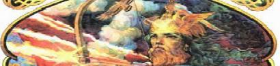 Бивши врховни бог старих Срба