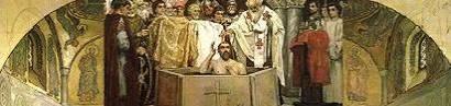 Покрштавање Словена