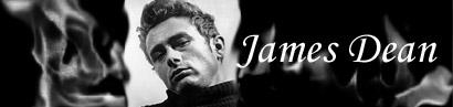 Џејмс Дин
