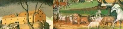 Нојева арка