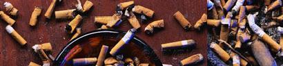 Цигарета