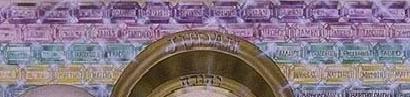Откривење Св.Јована 21/12-14 и  21/19-20