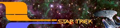 Звездане стазе