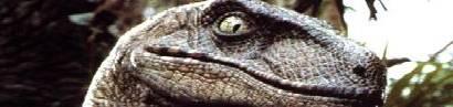 Диносаурусе